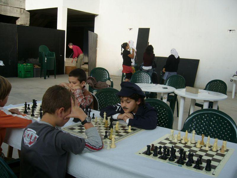 cARNAVALDREZ 2008.2 27