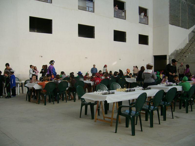 cARNAVALDREZ 2008.2 3
